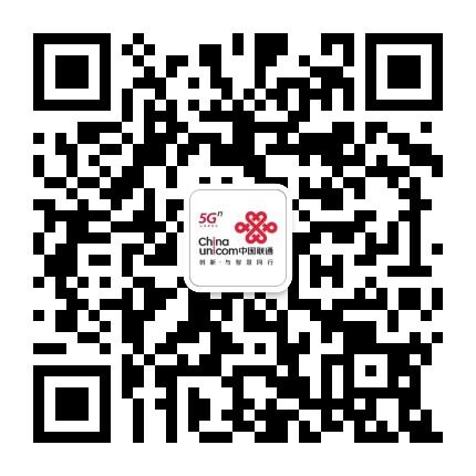 辽宁沈阳联通网上营业厅