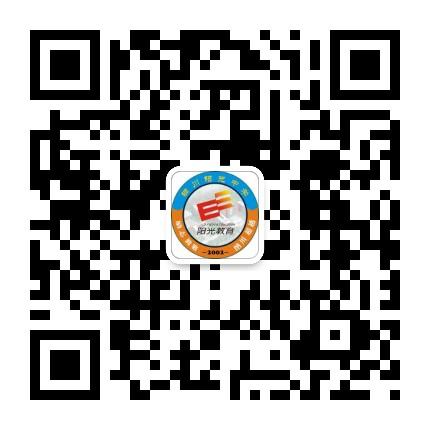 铜川阳光中学