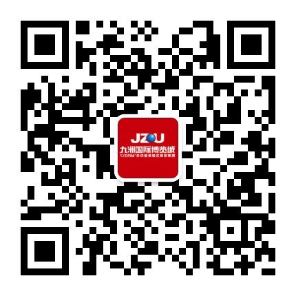 衡水九洲国际博览城