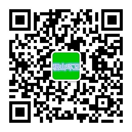 稷山县环卫队