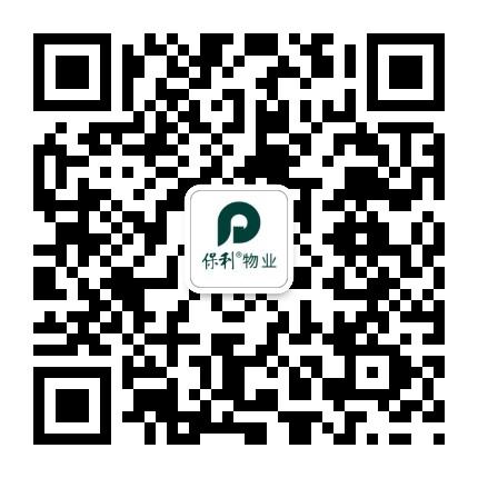 保利物业在武汉