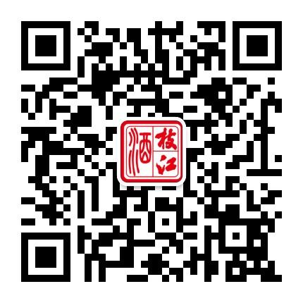 湖北枝江酒业