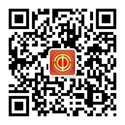 武汉市总工会
