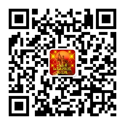靖远县红军渡河战役纪念馆