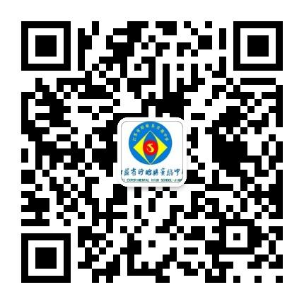 盱眙县实验中学