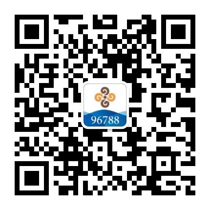 西安咸阳机场96788服务平台