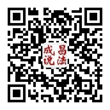 惠州律师黄成昌