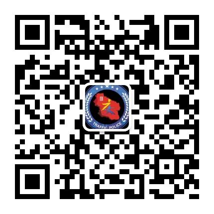宁县公安局交通警察大队