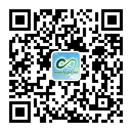 连云港网上家长学校