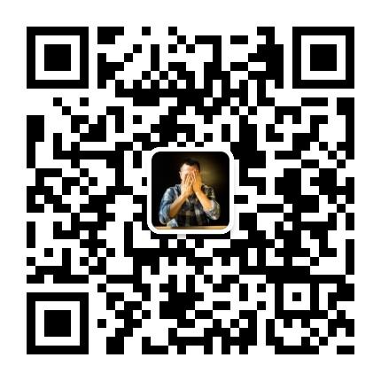 桔子水晶吴海