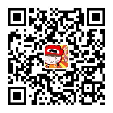 浙江传媒学院微博协会
