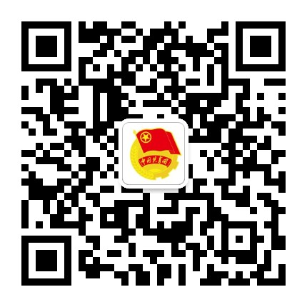 共青团湘西州委
