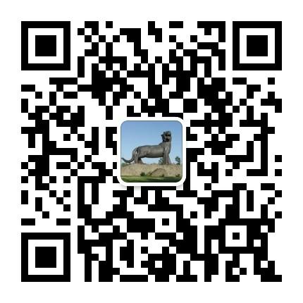 虎林信息网