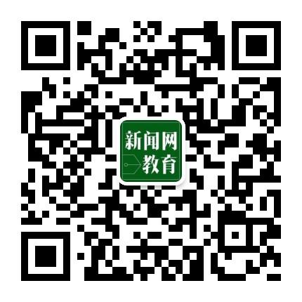 青岛新闻网教育