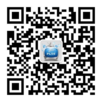 平陆广电传媒