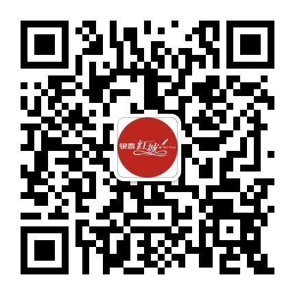 衡阳银泰红城