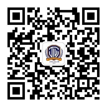 石家庄市金柳林外国语学校