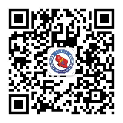 西峰公安交警微发布