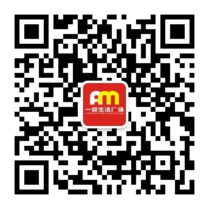 禹州一峰购物广场