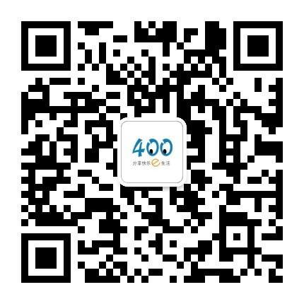 兴化400生活网