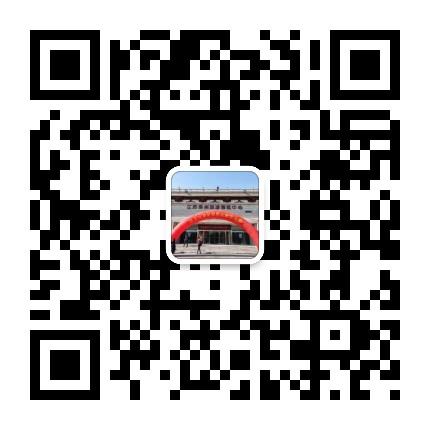 徐州旅游服务中心