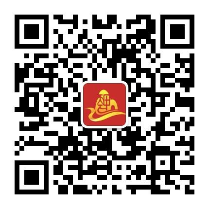 桂林航空微资讯