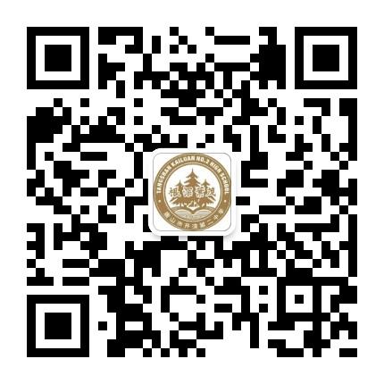 唐山市开滦第二中学