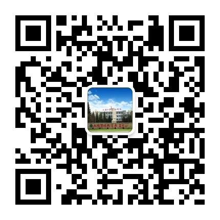 浑源师范暨大同浑源职业教育中心