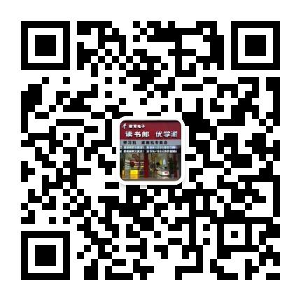 固镇县读书郎诺亚舟专卖店