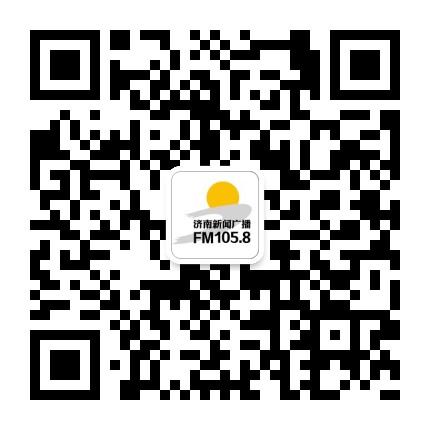 FM1058济南新闻广播