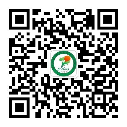 揭阳空港经济区地都中学