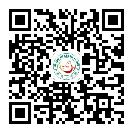 大庆小学语文