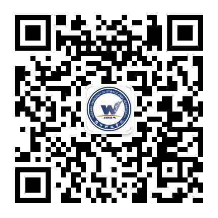 潍坊科技学院招生办公室