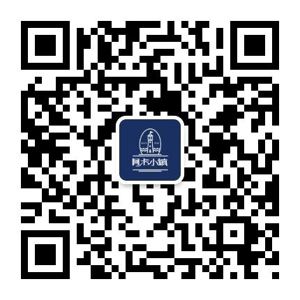 荣盛康旅秦皇岛国际度假区
