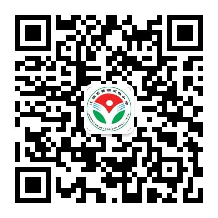 江阴市要塞实验小学