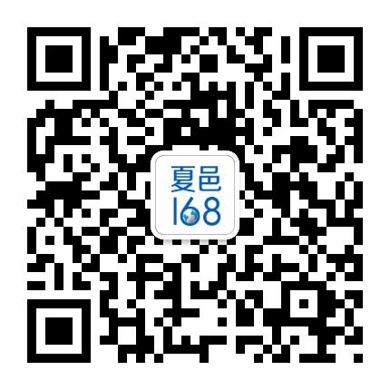 夏邑168信息网