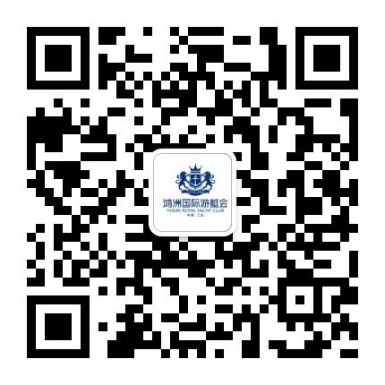 三亚鸿洲国际游艇会