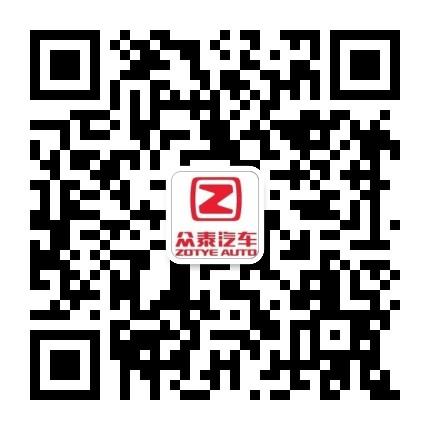 宜春鑫茂众泰汽车4S店