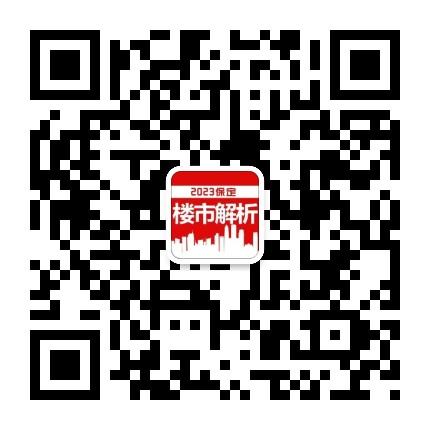 搜狐焦点保定站