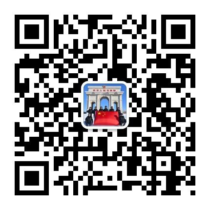 微信公众号 国门卫士 gh_c2c3e2e3d7e9