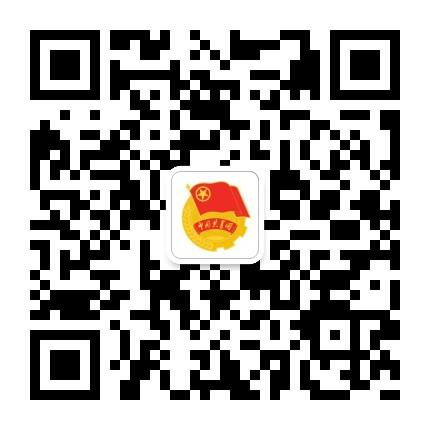 共青团永顺县委
