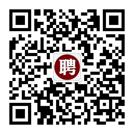 杭州招聘汇