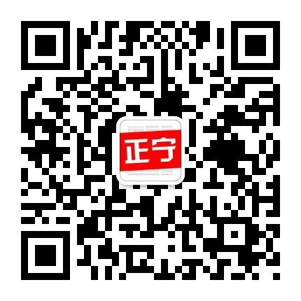 正宁微平台