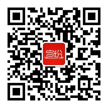 宜纷科技-微信二维码