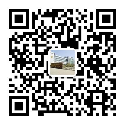 邢台市第三中学