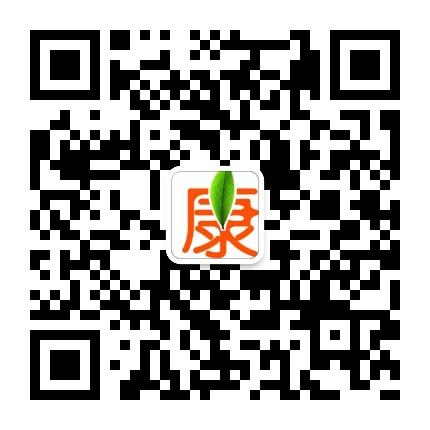 温州晚报健康周刊