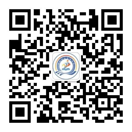 信阳市南湾湖风景区中学