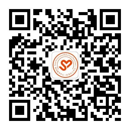 湘雅医院病友服务中心