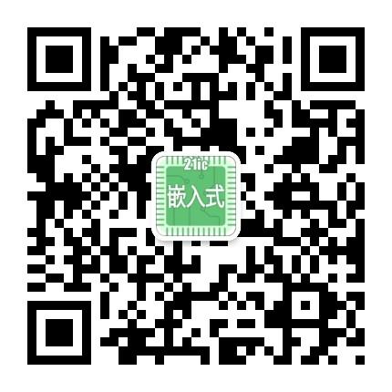 嵌入式ARM