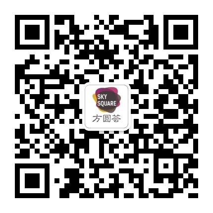 桐城市梧桐国际广场